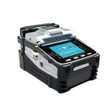 Six motors Brand New Fully Automatic FTTH Intelligent Fiber Optic Splicing Machine Fiber Optic Fusion Splicer
