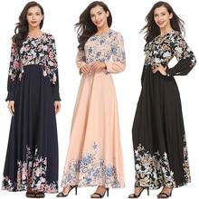 Zerotime # W4 MODA Kadınlar Uzun Elbiseler Bayan Müslüman Gevşek Düz Renk Elbise Giyim çarşaf İslami Arap Kaftan Ücretsiz Kargo