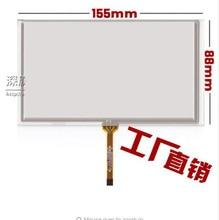 6.2 Inch Touch Screen Universal Car touch screen HSD062IDW1 6.2 inch DVD navigation handwriting screen 155*88
