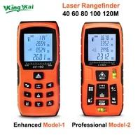 40m 60m 80m 100m 120m waterproof digital laser distance rangefinder tape measure area volume tool digital tape ruler measure