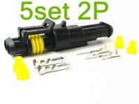 Водонепроницаемый Электрический коннектор Way AMP, 2 контакта, «мама», суперуплотнение, для автомобиля, 5 комплектов