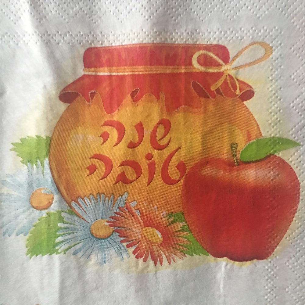 20 Vintage table napkin paper tissue flower honey jar apple handkerchief decoupage wedding party cute serviette dinner decor