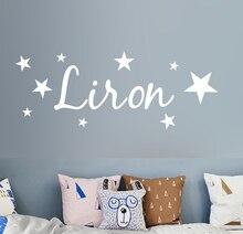 Autocollant mural personnalisé avec nom   Bricolage, papier peint avec étoiles, décoration pour chambre de jeux, pour enfants, livraison gratuite