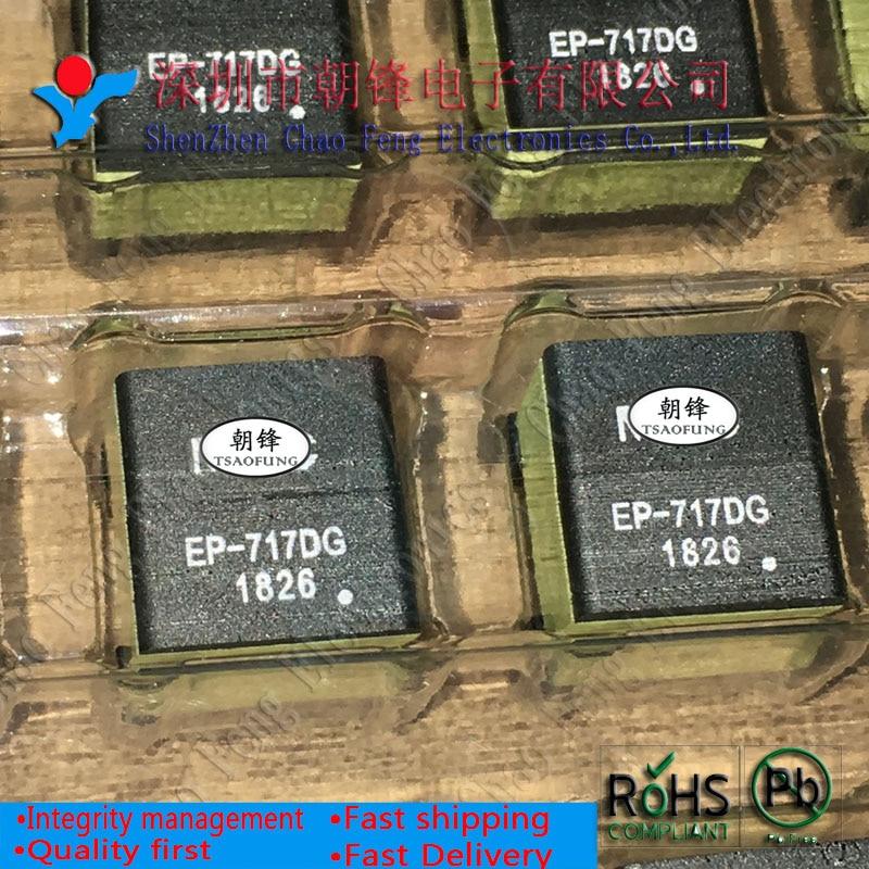 10PCS EP-717DG SIP9 B32922C3474M DIP2 BC32922 X2 0.47UF 305V original Novo