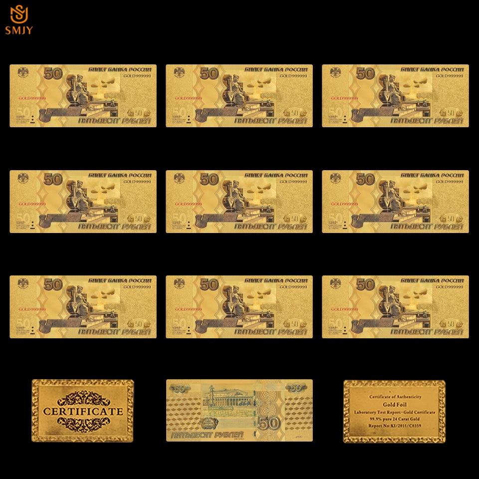 10 unids/lote billete de oro colorido ruso 50 rublos oro 999 notas plateadas papel moneda colecciones valor