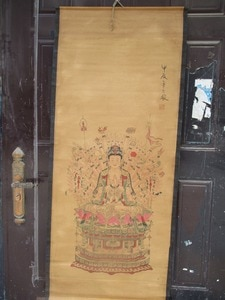 """Collection Home wall decoration painting ,Chinese old paper scroll painting   """"Avalokitesvara """" Figure Painting"""