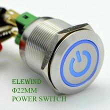 ELEWIND 22mm edelstahl beleuchtet power symbol push button switch (PM221F-11ZET/B/12 V/S)