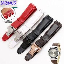Водонепроницаемый ремешок для часов, из натуральной кожи, 17 мм, 19 мм, черный, коричневый, белый, красный