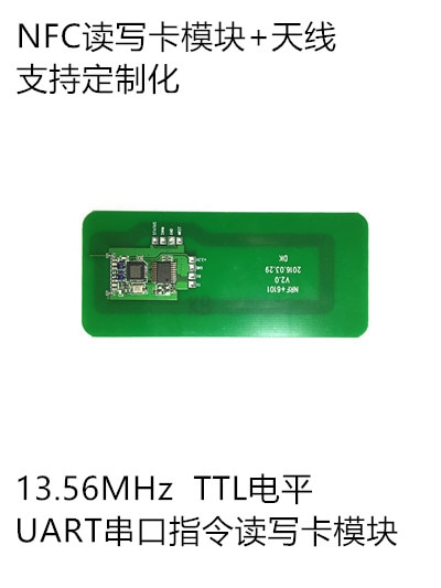 Módulo de tarjeta de lectura/escritura RFID/NFC, módulo serial NFC, antena integrada, 13,56 MHz compatible con 144443A/B