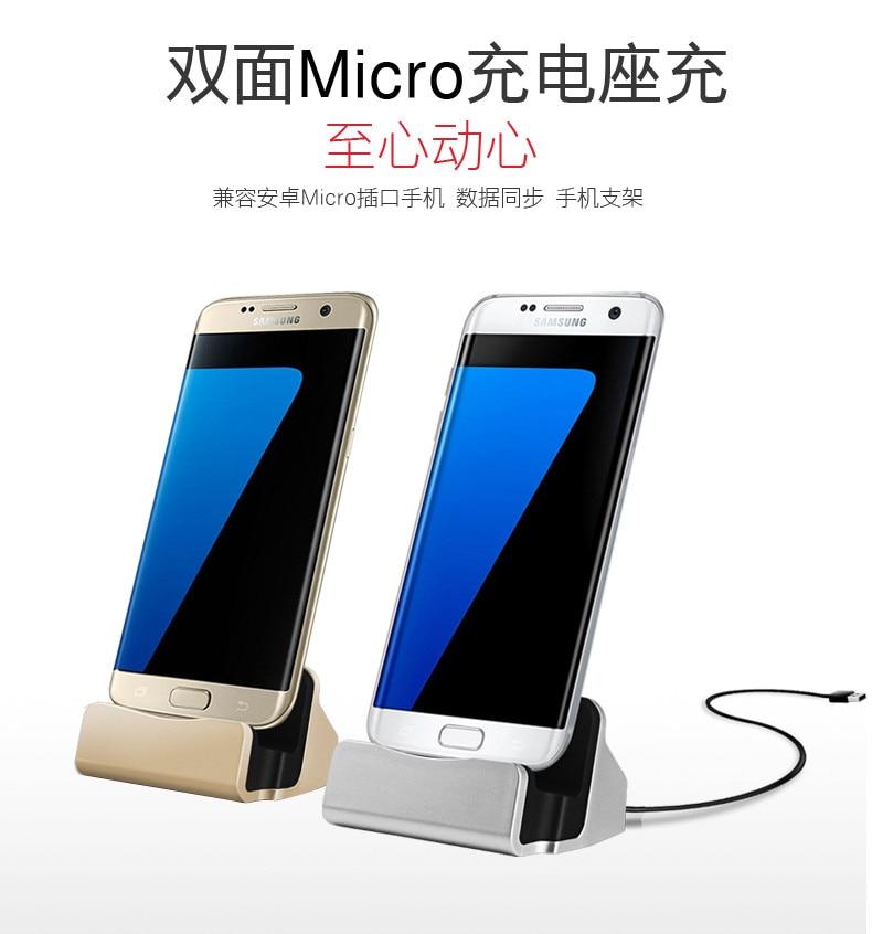 Micro USB Base cargador sincronizar datos de muelle de la horquilla para Meizu M6/ASUS Zenfone 4 Selfie Lite ZB553KL 4 Max Pro S430 S425 ZC554KL