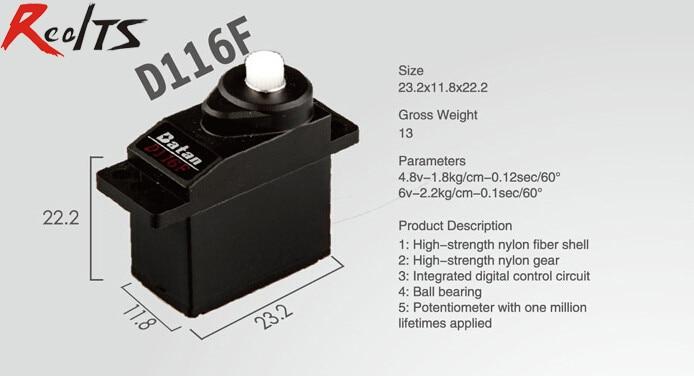 RealTS One piece Batan D116F 2.2kg dual ball bearing digital servo for rc car rc boat rc airplane