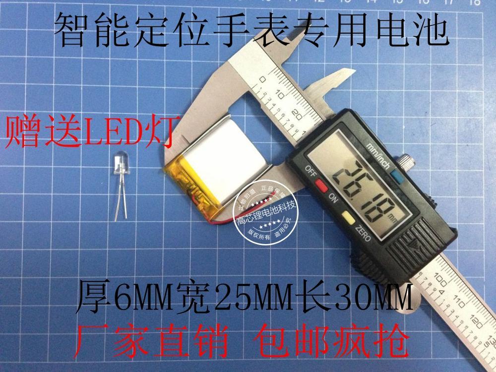 Batería de litio de polimerización de 3,7 V, reloj de posicionamiento de 602530 430 MAH, tarjeta MP3MP4, caja de voz, auricular inalámbrico recargable li-