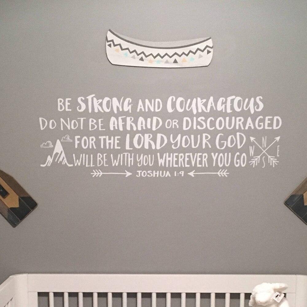 Джошуа 19 быть сильным и смелым Цитата настенные наклейки виниловые на стены наклейки для украшения детской комнаты