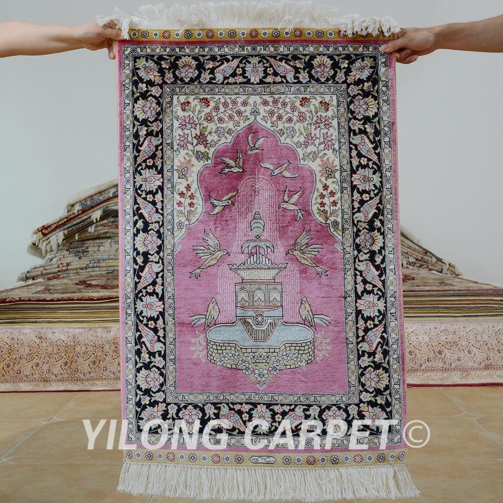 ييلونج 2 'x 3' إيران سجاد حرير سجادة صلاة مصنوعة يدويا رائعة سجاد أحمر (0422)