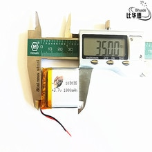 لتر الطاقة بطارية جيدة كوليتي 3.7V ، 1000mAH 103035 بوليمر ليثيوم أيون/بطارية ليثيوم أيون ل اللوحي البنك ، GPS ، mp3 ، mp4