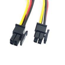 Zihan ATX Molex mikro Fit konnektör 4Pin erkek güç kablosu 60cm