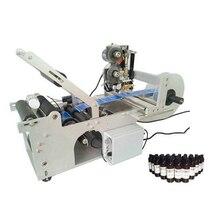 Machine à étiquettes de bouteille de vin de prix bas avec la Machine dimpression de Date