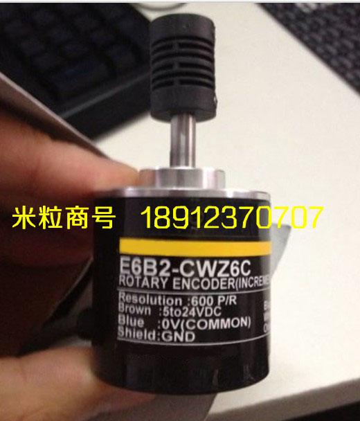 ¡Envío Gratis! El codificador fotoeléctrico E6B2-CWZ6C 1024P / R el codificador rentable no pierde el pulso