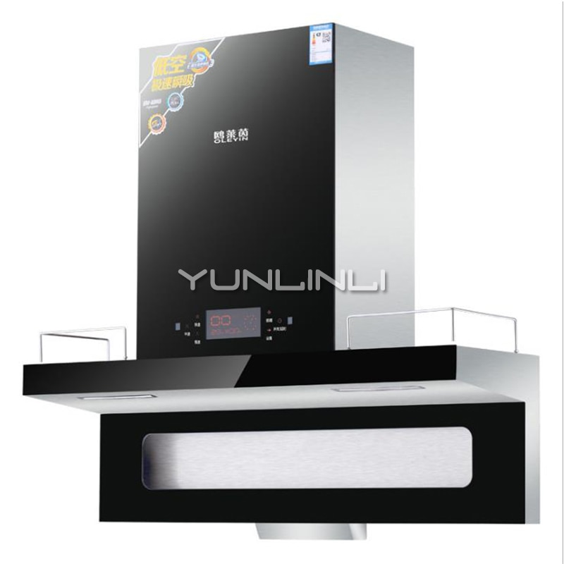 Intelligent Range Hood Motion Sensing Control Kitchen Ventilator Household Oil Smoke Exhauster CXW-218