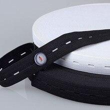 Аксессуары для шитья «сделай сам» 15 мм 20 мм 25 мм с отверстием для кнопок эластичная лента белые черные брюки с пуговицами Регулируемая Талия...
