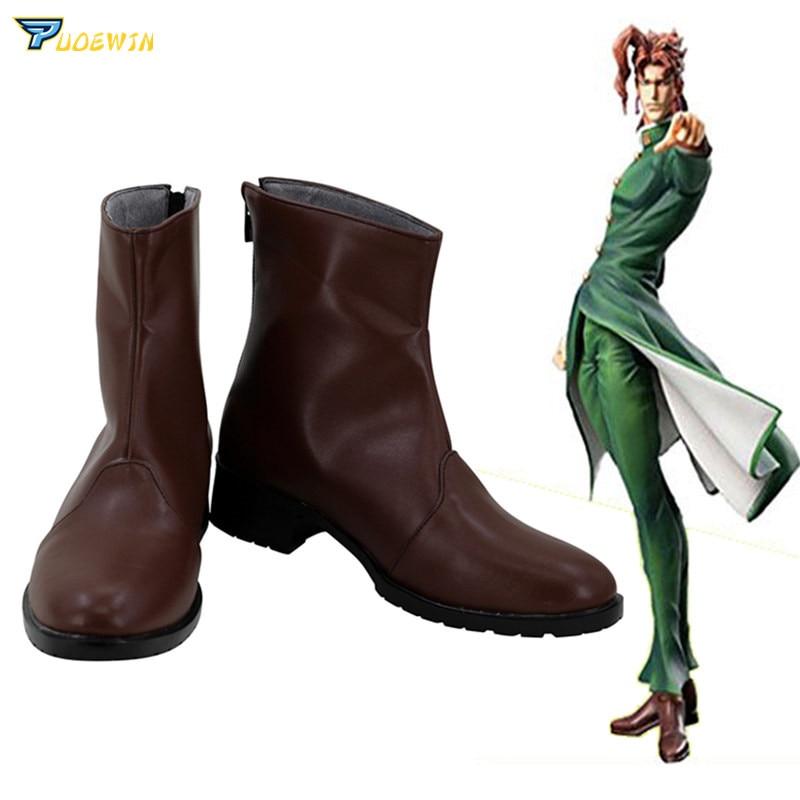 JoJo es extraño aventura Kakyoin Noriaki Cosplay zapatos botas