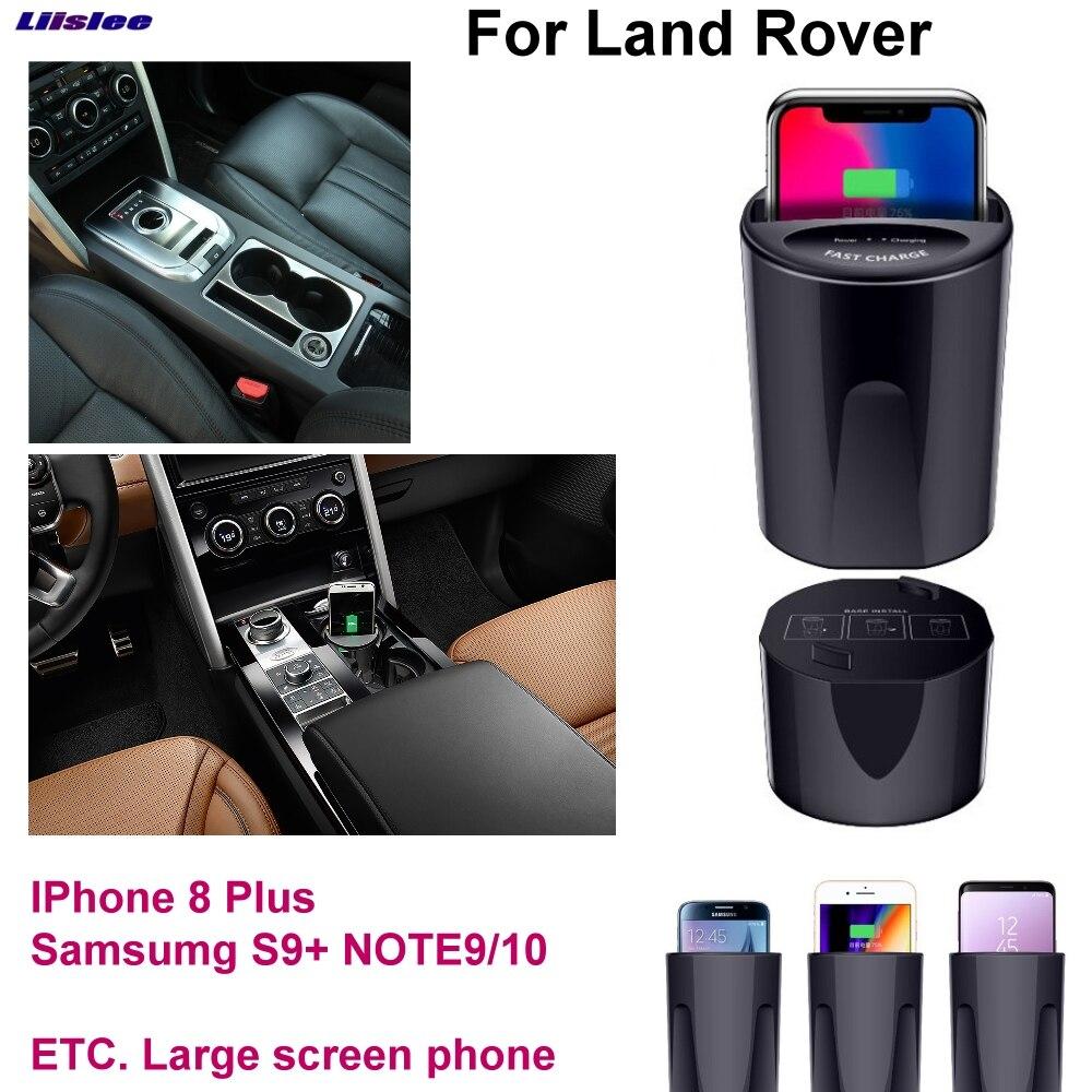 Автомобильное Qi Быстрое беспроводное зарядное устройство для Rover Discovery Sport Evoque Velar