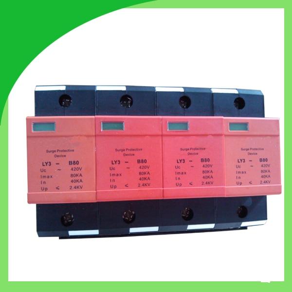 Ly3-B80 420V 80ka 4 polos supresor de sobretensiones de tensión transitoria