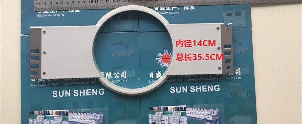 Marco de aro tubular de 35,5 CM para SWF y máquinas chinas...