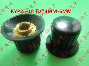 [VK] Potentiometer adjustment knob hat handle KYP25-18-6J + copper hole 6.35MM with 3590S switch