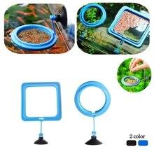 1PC Aquarium Feed Ring Fish Tank Station Floating Food Tary Square/Circle Feeder