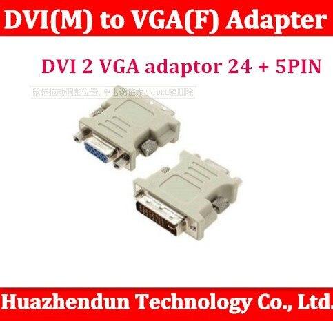 Nova marca 20 pçs/lote DVI (M) para VGA (F) adaptador frete grátis adaptador DVI2VGA -- 24 + 5PIN ADAPTADOR DVI PARA VGA