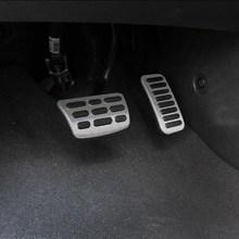 JY Kia Stonic automatique 2018   De frein daccélérateur, plaquettes de pédale, Kit de couverture antidérapante, accessoires de style de voiture en acier inoxydable SUS304