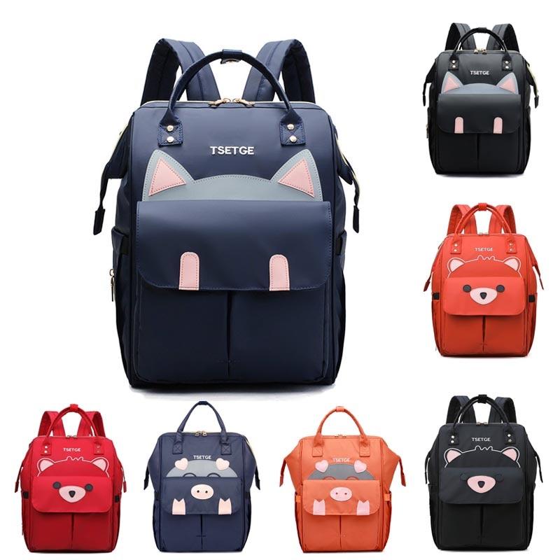 Lequeen Backpack Cartoon Diaper bag  Lightweight  Mommy bag  Baby maternity  Travel bag Multiple Fashion Nursing Bag