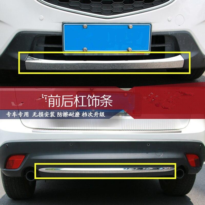Voiture style ABS Chrome voiture avant + arrière pare-chocs garniture bande garniture garde bande pour Mazda CX-5 2013 2014 2015