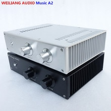 WEILIANG AUDIO Music box A2 power amplifier HDAM circuit