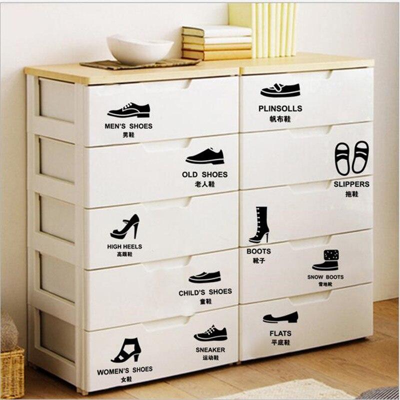 2020 novos adesivos de parede combinação armário sapato logotipo adesivos casa simples e moderno removível adesivos de parede para sala estar