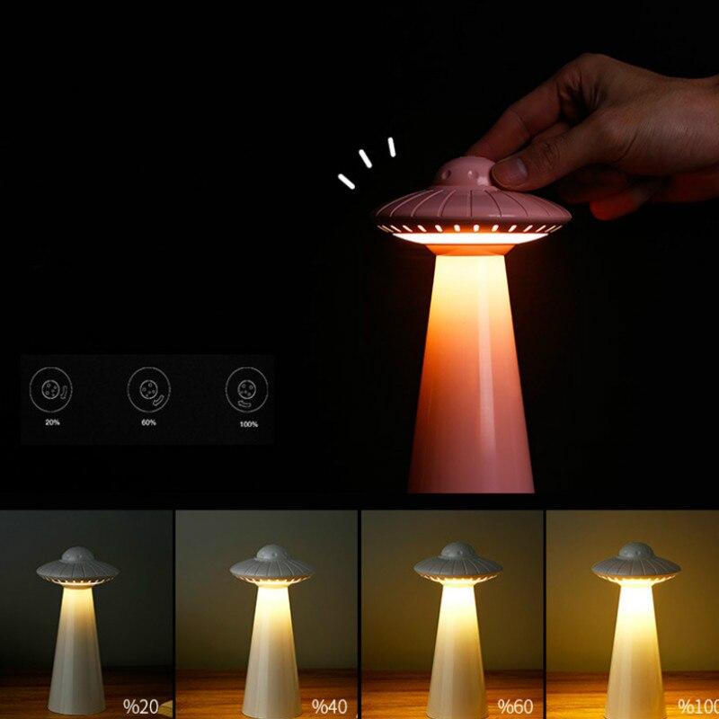 مصباح Led قابل لإعادة الشحن عبر USB على شكل UFO ، شدة إضاءة قابلة للتعديل ، مثالي لغرفة الطفل أو غرفة النوم أو المكتب.