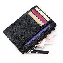 Minicartera de cuero PU con ranuras para tarjetas de crédito, monedero pequeño para hombre, cartera con cremallera para mujer, monedero corto Ultra delgado
