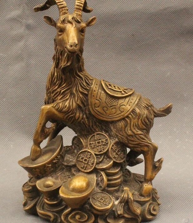 "7 ""de Bronce Chino Fengshui Zodiac Año Ovejas Moneda Yuanbao Dinero Riqueza Estatua"