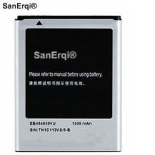 SanErqi Batterie EB484659VU Pour Samsung GALAXY W T759 i8150 S8600 S5820 I8350 I519 X Couverture S5690 1500 mAh