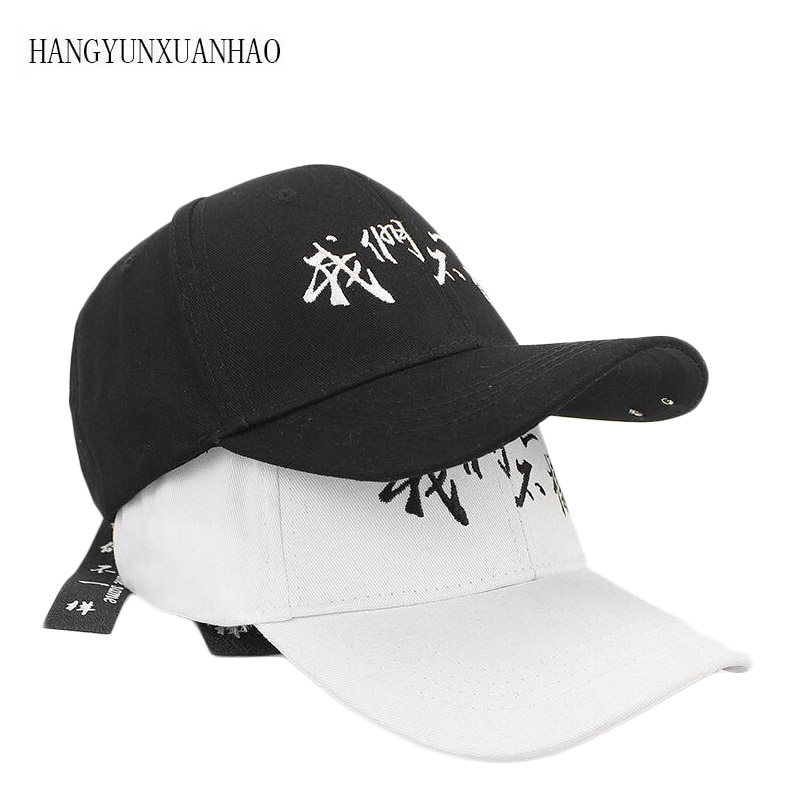 2019 Fashion New Letter Adjustable Summer Hat  Snapback Unisex Adjustable Style Golf Casual Baseball Cap Adult Cap letter Bone