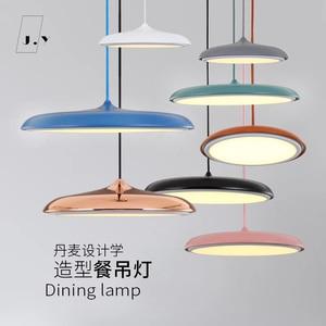 Modern led pendant lamp Art Design metal iron suspension ufo Round Plate lights fixture creative thin nordic hanging living room