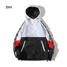 Hip Hop hommes à capuche coupe-vent veste automne 2019 décontracté Vintage couleur noir lâche piste à capuche veste manteaux Streetwear