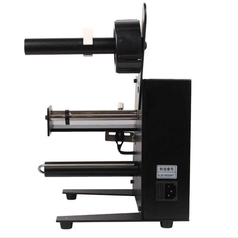 Automatic Label Dispenser  1150D Device Sticker 220V 50HZ  Label stripping machine enlarge