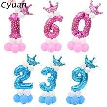 Cyuan, 14 шт., набор воздушных шаров для девочек и мальчиков с цифрами, с днем рождения, с воздушными шарами, для украшения дня рождения, для детей, с цифрами, фольга, для вечеринок, баллоны