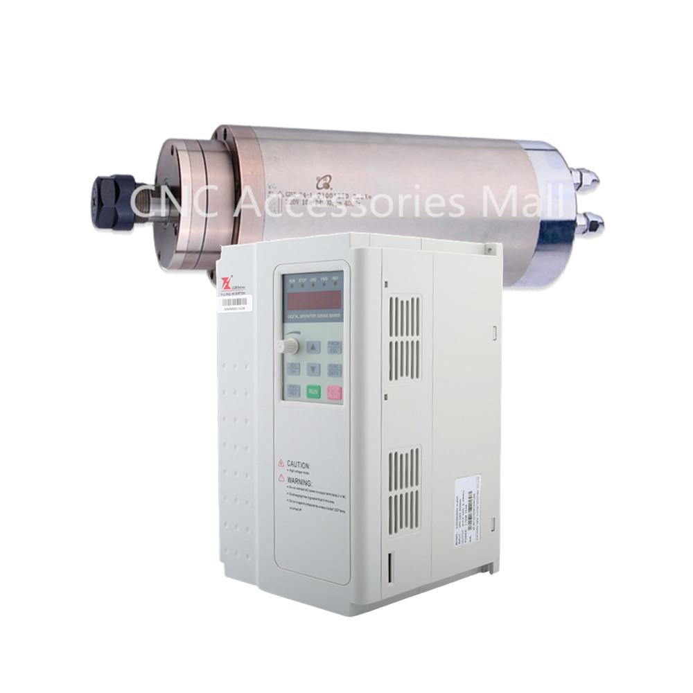 GDZ-24-1 3.2kw ER20 D100mm AC220V/AC380V المياه المبردة المغزل المحركات ل cnc آلة الحفر و 3.7kw VFD العاكس