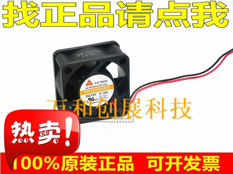 FD124020EB 4020 4cm 4CM12V 0.12a bola doble ventilador es extremadamente durable