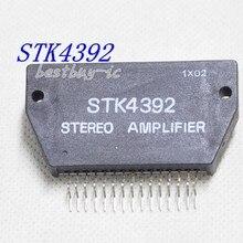 STK-4392  Audio system module STK4392 STK 4392