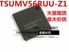 1 قطعة/الوحدة TSUMV56RUU-Z1 TSUMV56 QFP