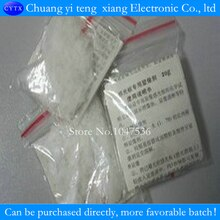 CCL/agent de démoulage photosensible de film sec de carte PCB de cuivre collé 20g 1 paquet 10 pièces/lot